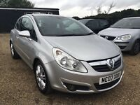 VUAXHALL CORSA 1.2 3DR 2007 IDEAL FIRST CAR CHEAP INSURANCE LOW MILEAGE ONLY48k