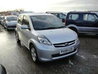 2009 Subaru Justy 1.0 R. Only 63,000 miles. 2 owners. FSH. **£30 ROAD TAX**