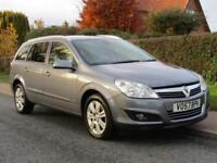 2007 Vauxhall Astra 1.9 CDTi 16V DESIGN 120 BHP 5DR TURBO DIESEL ESTATE ** SE...