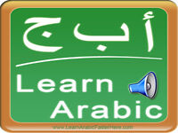 ARABIC AND QURAN TEACHER FOR ALL AGES