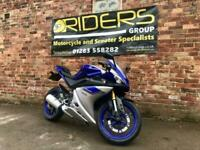 Yamaha YZF-R 125 ABS Sports 125cc 2015 ONLY 7K Miles Blue/Silver for sale