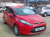 Ford Fiesta 1.25 (60ps) Edge Hatchback 5d 1242cc