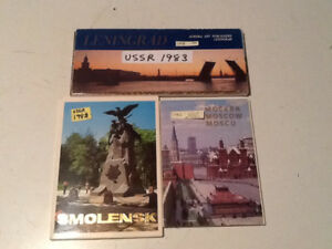 1980 USSR BLANK POST CARDS. X164
