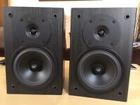 Gale Silver Monitor Speakers