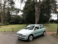 2001/51 Vauxhall Corsa SRI 1.8i 16v 5 Door Hatcback