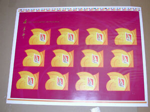 2003 CANADA POST LUNAR YEAR OF RAM UNCUT PRESS SHEET