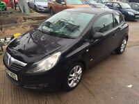 Corsa 1,4 sxi new shape 57 coupe recent timing chain