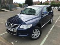 2007 (07) Volkswagen Touareg 2.5 TDI DPF Auto SE 5 Dr 6 Months Warranty Included