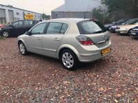 2008 VAUXHALL ASTRA DESIGN 1.6 PETROL - LOW MIL. 65K- 2 OWNERS FROM NEW