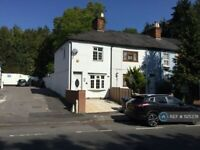 5 bedroom house in Mount Pleasant Cottages, Egham, TW20 (5 bed) (#1125378)