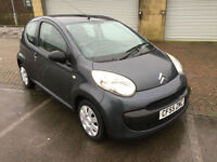 2006 Citroen C1 1.0i Vibe 3 Door Metallic Grey (Peugeot 107 Toyota Aygo) £20 TAX
