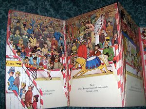 Vintage Circus Children's book
