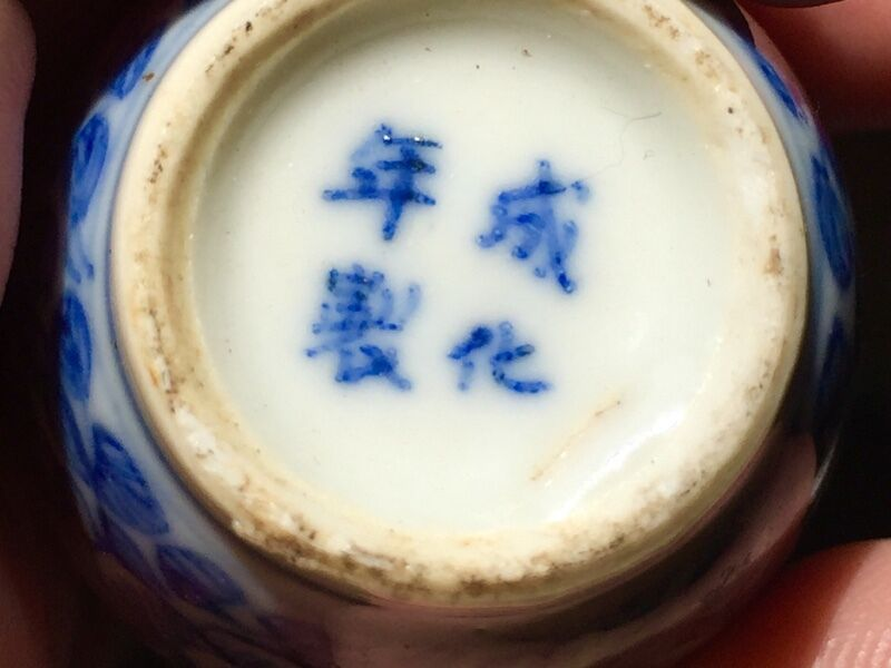 "Qing Dynasty 富贵花开 "" 千叶牡丹 "" Superb Porcelain Snuff Bottle"