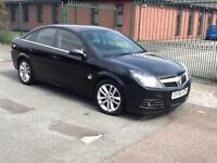 Vauxhall Vectra 1.9CDTi 16v ( 150ps ) ( Nav ) FINANCE AVAILABLE WITH NO DEPOSIT