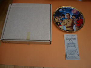 STAR TREK 25TH ANNIVERSARY COMMEMORATIVE PLATE WITH BOX AND COA London Ontario image 3