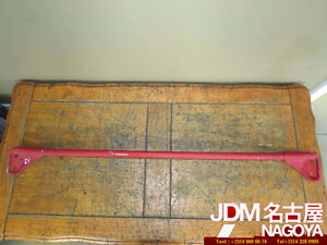 JDM 96-00 Honda Civic EK9 Type R Front OEM Strut Bar Brace B16B