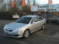 2006 VAUXHALL VECTRA ELITE 1.9CDTi ONLY 74,308 MILES FULL SERVICE HISTORY