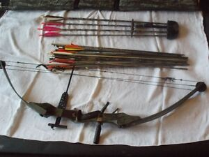 COMPOUND BOW AND ACCESSORIES Prince George British Columbia image 2