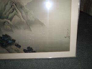 """Chinese Artist David Lee """"The Mountains"""" 1978 Framed Lithograph? Regina Regina Area image 3"""