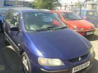 2005 Mitsubishi 1.3 Space Star..(.NOW £750 ono TO CLEAR )