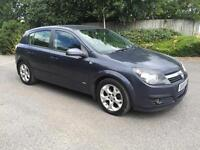 Vauxhall/Opel Astra 1.6 2007/56 PLATE PETROL MANUAL- 1 OWNER