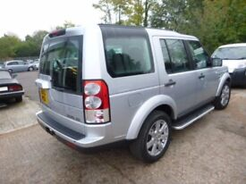 LANDROVER DISCOVERY - EK12MSV - DIRECT FROM INS CO