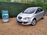 2008 SEAT ALTEA 1.6 REFERENCE SPORT. CHEAP CAR TO RUN !.