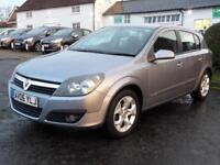 Vauxhall Astra 1.6i 16v 2006 SXi, VERY LOW MILEAGE, GOOD CONDITION,