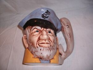 Large Face Sea Captain Planter