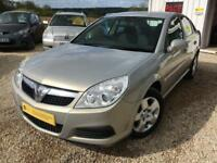 VAUXHALL VECTRA VVT EXCLUSIV Beige Manual 1.8 Petrol, 2007