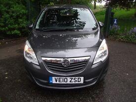 Vauxhall Meriva 1.4I 16V VVT S 100PS (grey) 2010