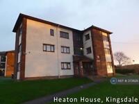 1 bedroom flat in Heaton House, Leeds, LS14 (1 bed)