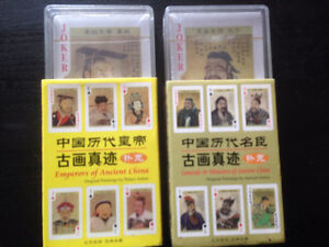 Two sets of Chinese Playing Cards - Sealed.