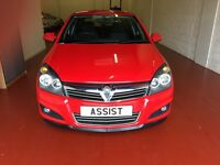 VAUXHALL ASTRA SXI-POOR CREDIT-WE FINANCE-TEXT 4CAR TO 88802