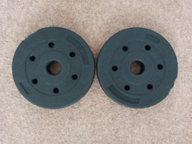 Weight plates 1 inch