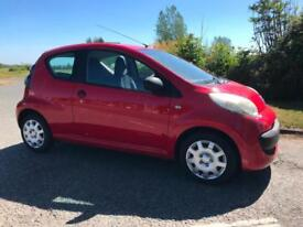 Citroen C1 1.0i Vibe *1 OWNER FULL HISTORY*
