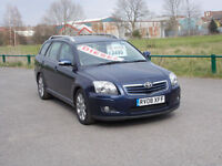 Toyota Avensis 2.2D-4D 150 2007MY TR
