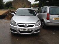Vauxhall vectra 1.9 cdti sri 2007 BREAKING facelift