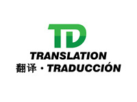 Chinese/Spanish to English translation service $40