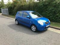 2009/09 Kia Picanto 1.1 (64bhp) AUTOMATIC Chill 5dr h/b Ideal 1st Car Economical