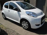 Citroen C1 1.0I VT 68HP, 12 MONTHS MOT, SERVICED, 3 MONTHS WARRANTY AND 12 MONTHS AA COVER INCLUDED