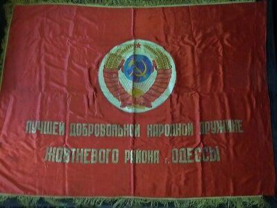 Russian vintage Soviet Lenin USSR Coat of Arms flag banner Propaganda MVD Odessa