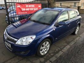 2007 (57) VAUXHALL ASTRA DESIGN, WARRANTY, NOT FOCUS MEGANE GOLF LEON MONDEO 308