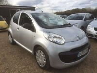CITROEN C1 1.0 VIBE 2007 5DR IDEAL FIRST CAR CHEAP INSURANCE AND ONLY £20 ROAD TAX * HPI CLEAR