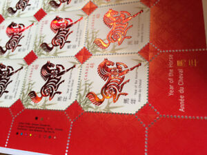 Year of the Horse Stamp Sheet