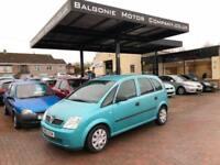 2005 Vauxhall Meriva 1.4 i 16v Life 5dr