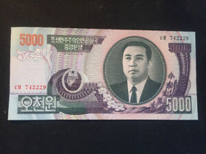 north Korea 5000 won -2006,paper money,UNC