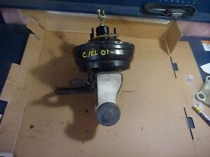 Civic EL 01-05 Brake Booster