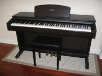 Yamaha Arius YDP-121 Digital Piano Full Size 88 fully weighted keys 3 pedals, stool, rosewood colour