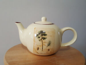 TEAPOT AND CUP SET -- Lowered Price